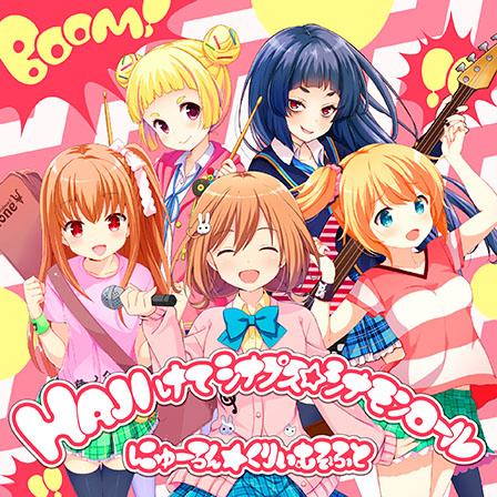 http://gfkari.gamedbs.jp/images/gfmusic/music/music_j_10512.jpg