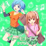 http://gfkari.gamedbs.jp/images/uploader/1480319624001.jpg